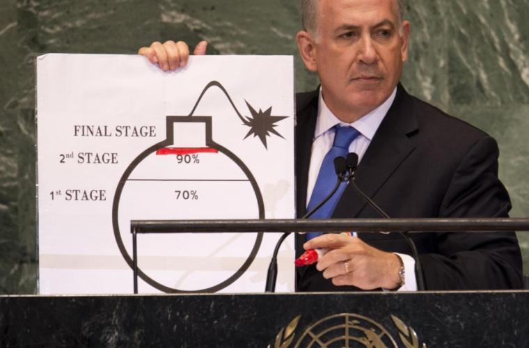 Mossad Israele