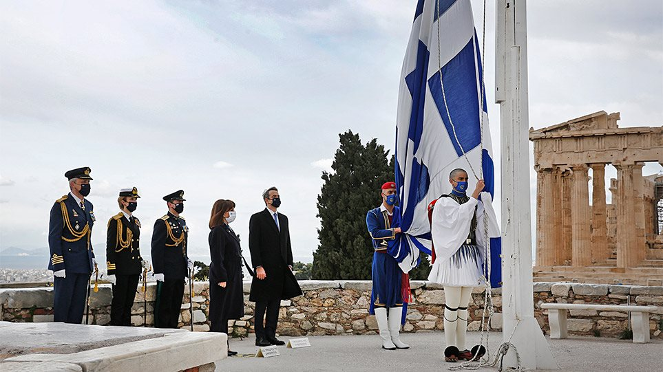 Grecia Ελληνική Greece
