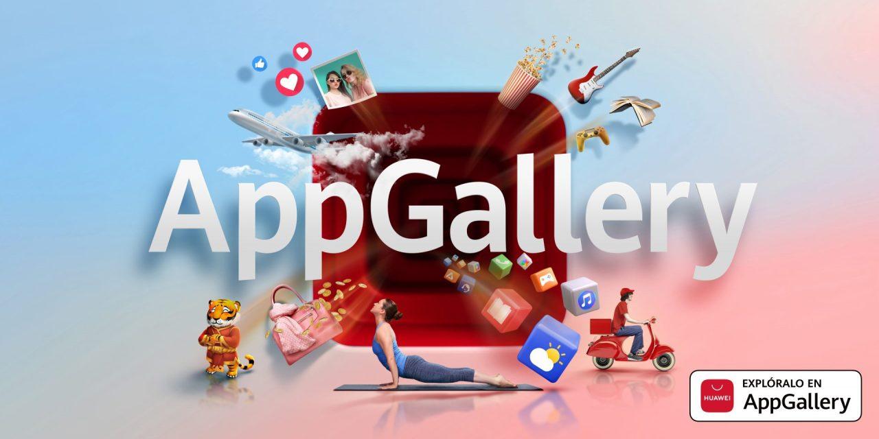 Mantente seguro con AppGallery: te contamos por qué la tienda de aplicaciones de Huawei es una de las más confiables de la industria