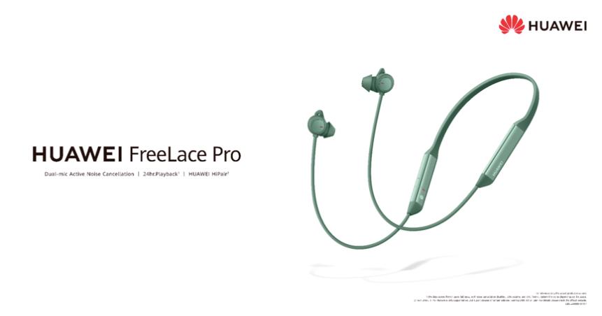 Huawei lanza los FreeLace Pro con doble cancelación activa del ruido para una experiencia auditiva inmersiva