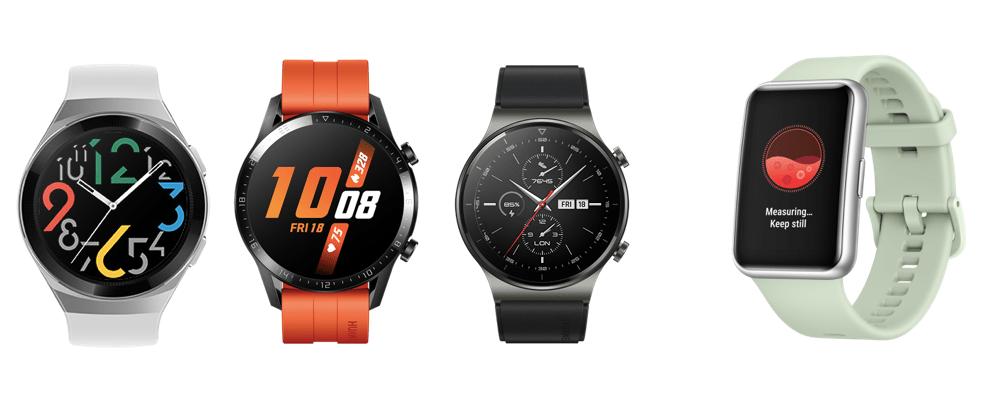 Huawei cuenta con la familia de relojes inteligentes para cada persona