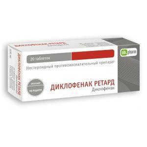 Таблетки Диклофенак при лечении болей в суставах польза и вред