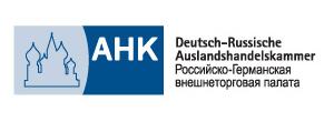 Deutsch-Russische Auslandshandelskammer (AHK)