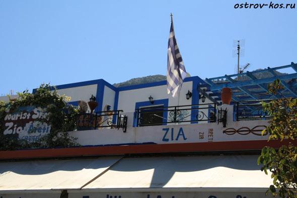 ZIA фото