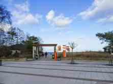 strandeingang-karlshagen Urlaub in Karlshagen (Usedom) 🇩🇪 Urlaubsorte
