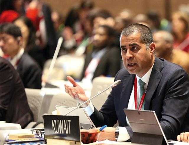 Ambassador Adam Al-Mulla