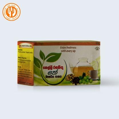 Nelli Rasakinda Herbal Drink 50g