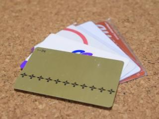 ポイントカード 還元率