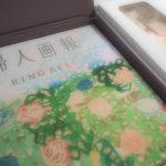 婦人画報カタログギフト麻の葉