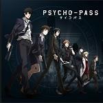 【みんなのおすすめアニメ】PSYCHO-PASS サイコパス