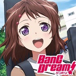 BanG Dream!(バンドリ!)の感想、詳細情報