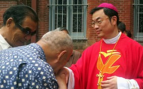 CHINA AUXILIARY BISHOP