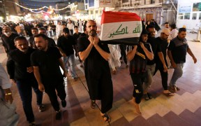 SUICIDE BOMBING IRAQ FUNERAL