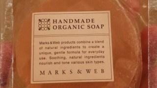 オーガニック石鹸の使い心地。MAKS&WEBのヘチマオレンジ