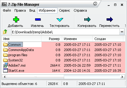 Как распаковать sfx архив  Создаем самораспаковывающийся архив