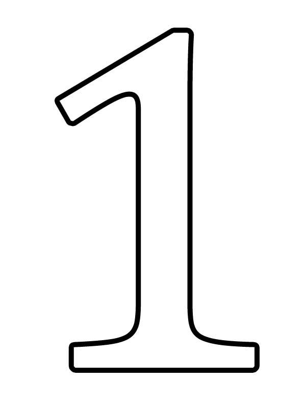 Цифры формата А4. Скачать бесплатно. Цифры для оформления ...