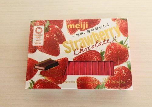 ストロベリーチョコレート