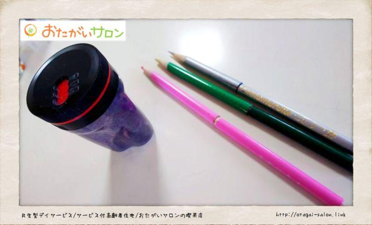 貴重な色鉛筆(藤田)(2018.6.7)-Vol.115-