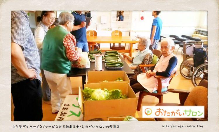 「おばあちゃんの八百屋さん~注文をまちがえる八百屋さん(仮)」開催のお知らせ