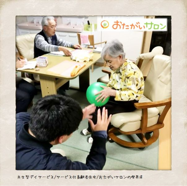 キャッチボール(鹿野)(2018.12.27)-Vol.318-