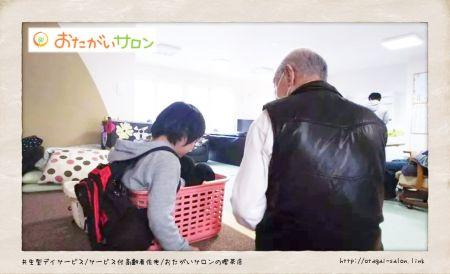 おじいちゃんの背中に学ぶ(藤田)(2019.3.25)-Vol.406-