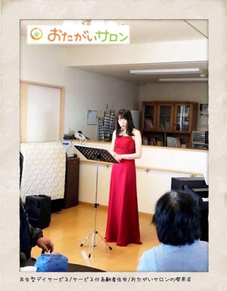 とてもステキな春のコンサート(てらっち)(2019.4.19)-Vol.431-共生型デイサービス