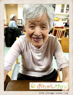 一緒にがんばろ(藤田)(2019.8.30)-Vol.564- 共生型デイサービス おたがいサロン