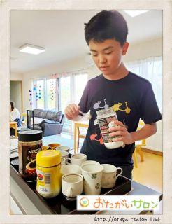 コーヒータイム(藤田)(2019.9.3)-Vol.566- 共生型デイサービス おたがいサロン