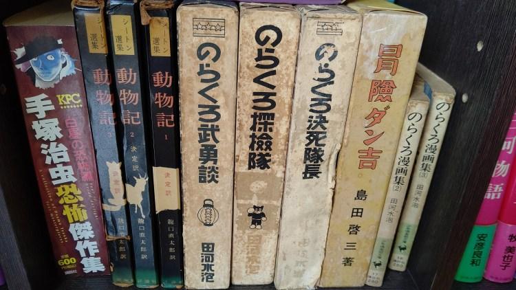 昭和13年の本