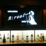 A:real(神戸市:三宮)