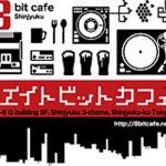 8bit cafe(新宿)