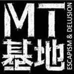 MT基地(高円寺)