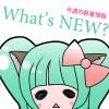 最近の新着店舗情報紹介[2018/5/9~5/16]