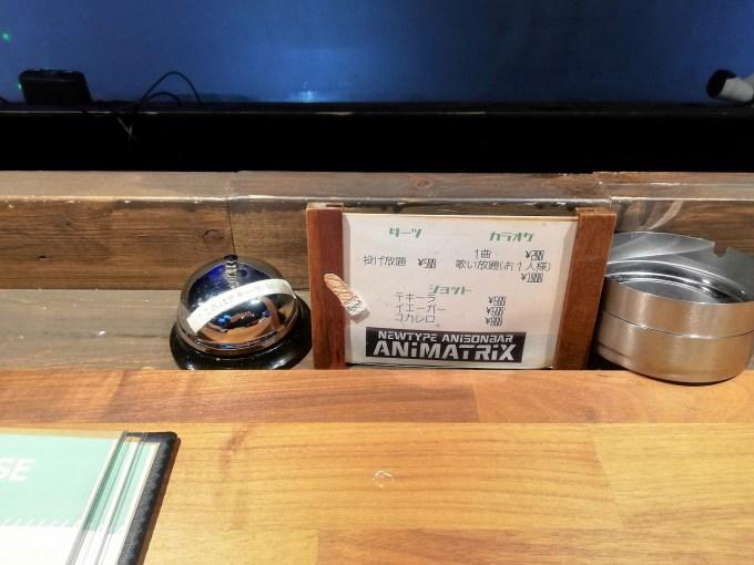 NEWTYPE ANiSONBAR ANiMATRiX -アニマトリックス-(福岡)