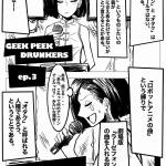 "ep3.""tune the rainbow"" 【GEEK PEEK DRUNKERS】"