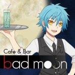 Cafe&Bar badmoon(福岡・天神)