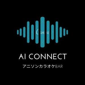 アニソンカラオケBAR Ai Connect(アイコネクト)(広島)