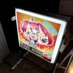 【東京・中野】withコロナ時代、安心・安全に全力を傾けるアニソンカラオケバーZで盛り上がれ!
