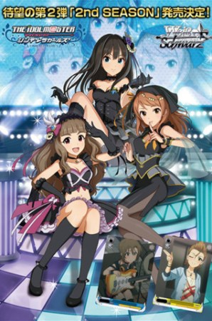 THE iDOLM@STER CINDERELLA GIRLS – SS2
