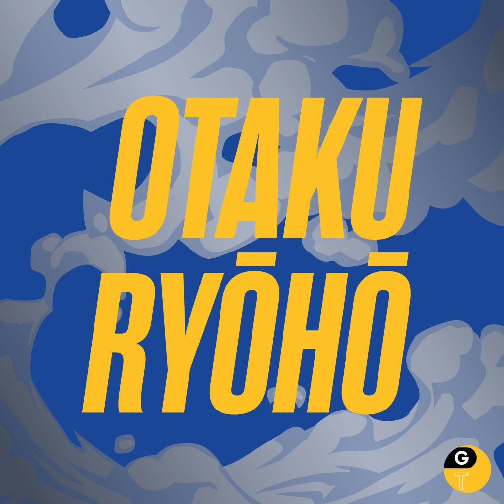 otaku ryoho anime geek therapy