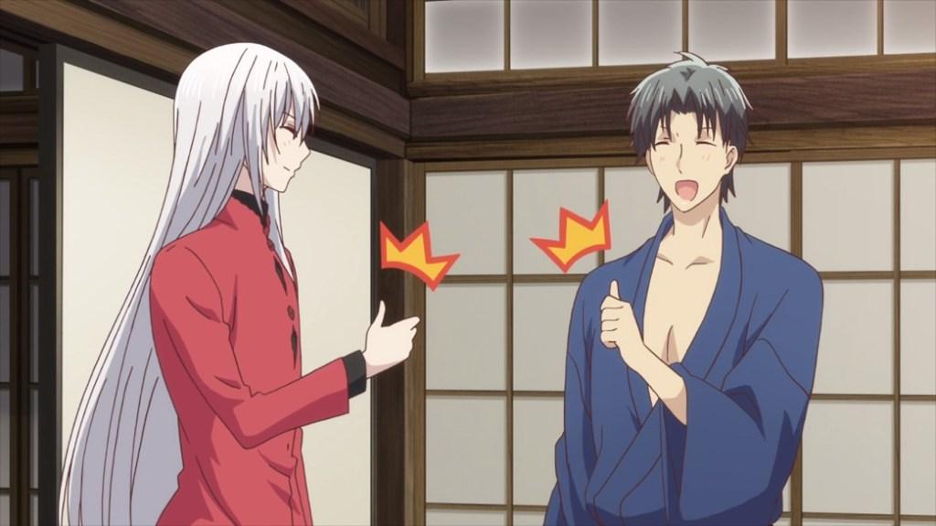 Fruits Basket Episode 13 Ayame And Shigure
