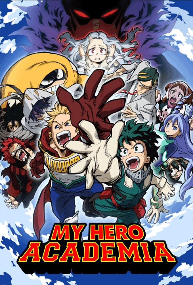 My Hero Academia 4 Title