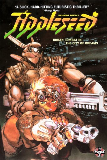 Appleseed 1988