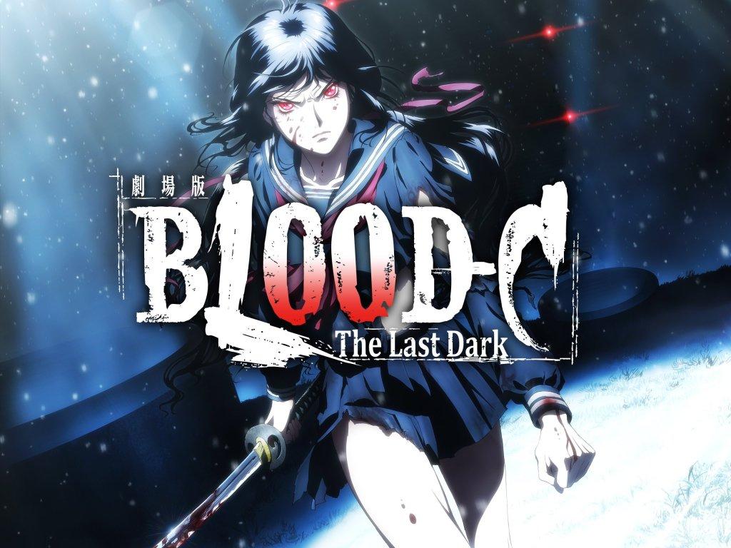 Blood C The Last Dark Title