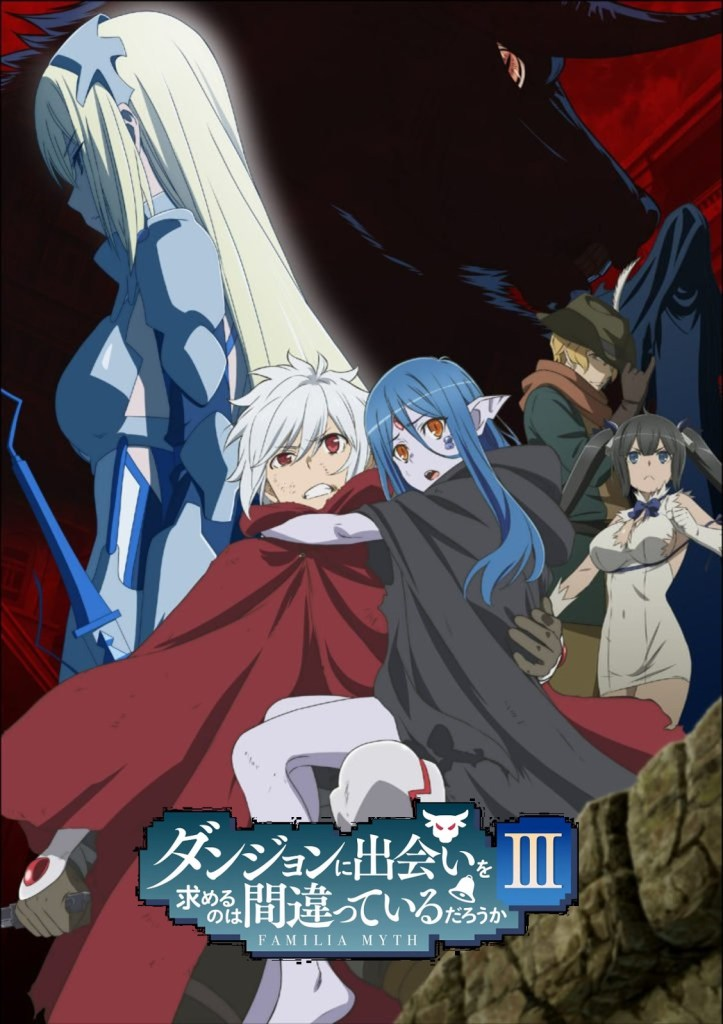 Is It Wrong To Try To Pick Up Girls In A Dungeon III Title