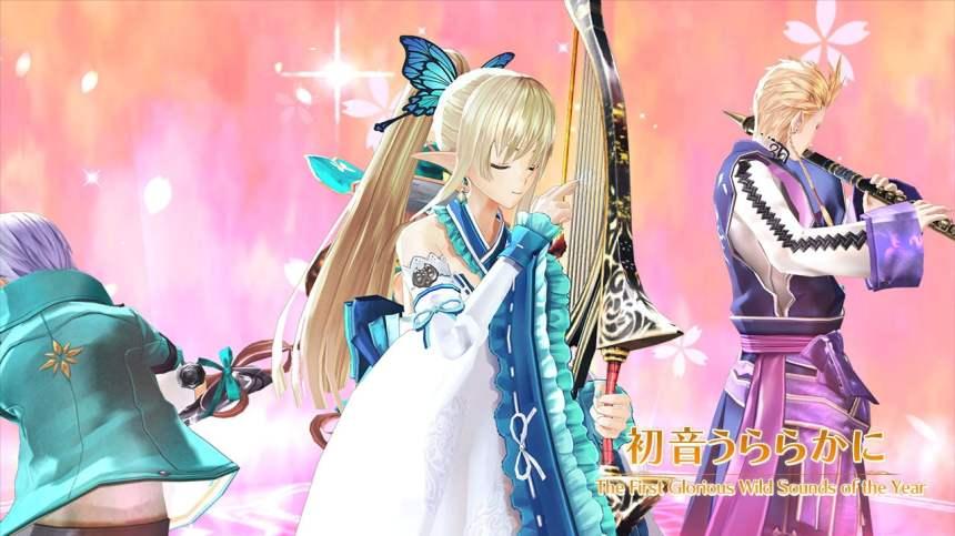 Shining Resonnance sort le 11 decembre au Japon !