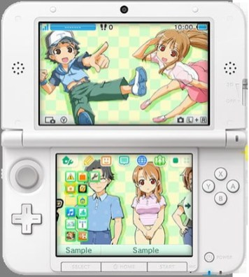 Skin Interface New 3DS (33)