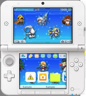 Skin Interface New 3DS (5)
