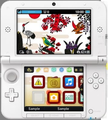 Skin Interface New 3DS (7)