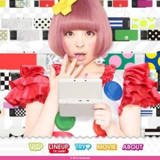 La New 3DS ne s'en sort pas si mal au Japon !